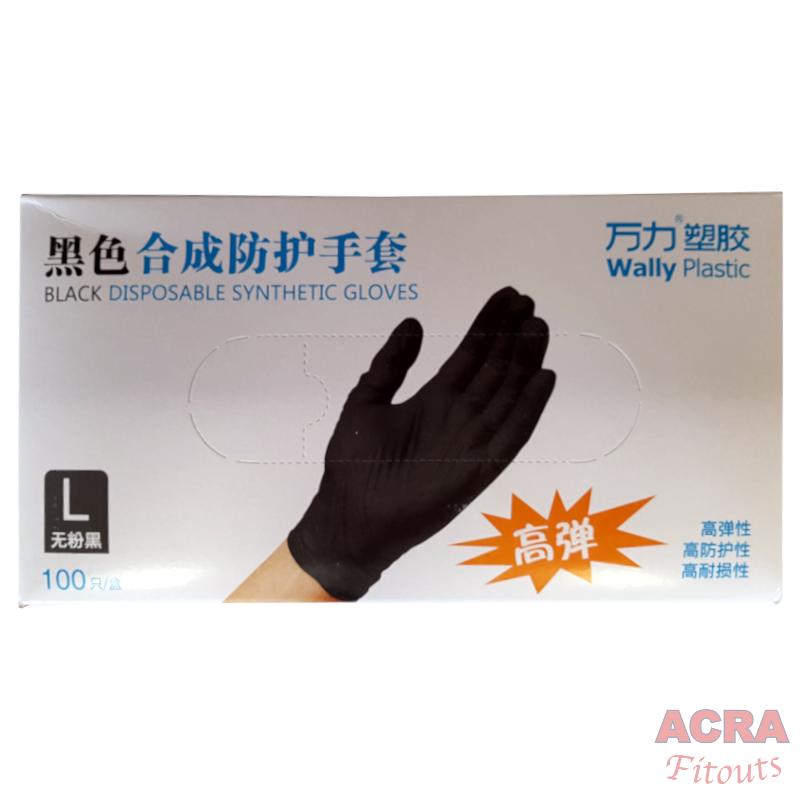 Black Disposable Gloves – 1