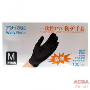Black Disposable Gloves – 3