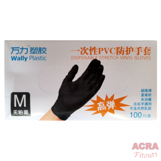Black Disposable Gloves - ACRA