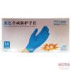 Disposable Gloves - ACRA