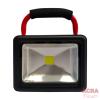 Wireless LED Spotlight 20W - ACRA